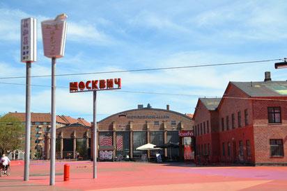АиФ Европа: Москвич поселился в Копенгагене  Фото Н.Кнудсен