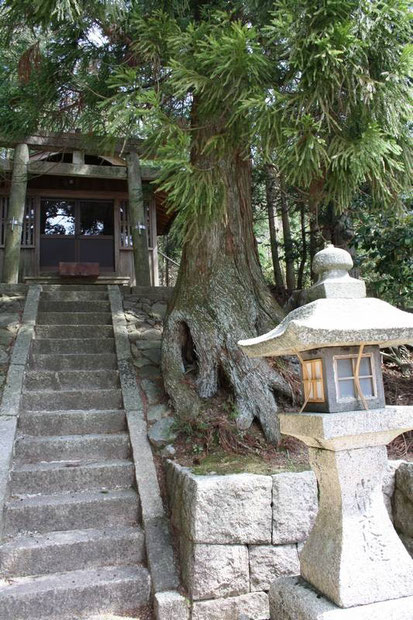 Nakasendō : Kumano Shrine