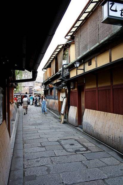 Gion le jour : la Shirakawa-Dōri