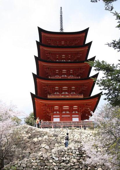 La pagode à 5 étages (Goju-no-to) Classé Bâtiment Spécialement Préservé depuis le 7 Avril 1900