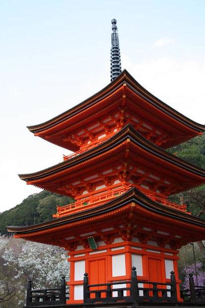 Pagode Koyasu-no-tō