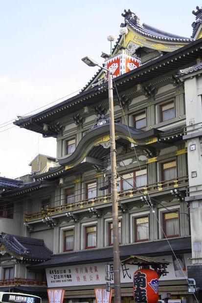 Le Minami-Za : théâtre kabuki (sur la Shijō-Dōri)