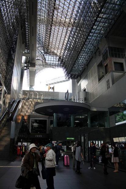 La gare de Kyōto 京都駅