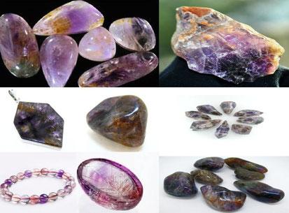 Super-Seven - Lithothérapie - Boutique minéraux - Casa bien-être