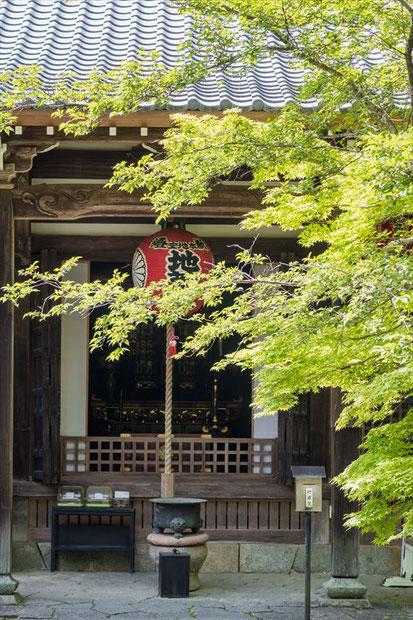 赤山禅院・地蔵尊