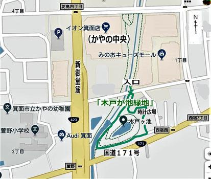 「木戸が池緑地」付近のマップ