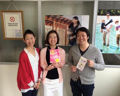樋口社長(右)と担当の津村さん(中央)