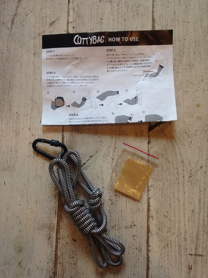 付属品(取扱い説明書・滑り止めカラビナロープ・補修テープ)
