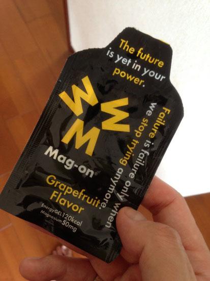 ほんまにMag-onは美味しい!!