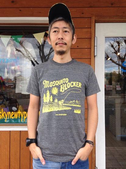 and wander(アンドワンダー)mosquito blocker T(chacoal)
