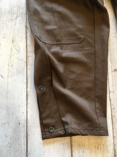裾部分(調整可能)