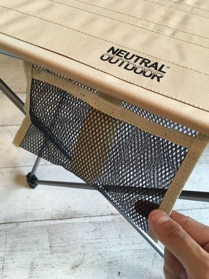 テーブル下部メッシュポケット(両サイドあり)