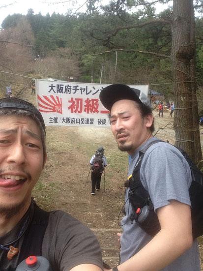 葛城山に到着ー!!全然初級ちゃうけどね(笑)