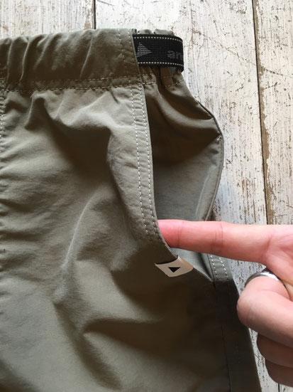 サイドポケット(両サイドあり)