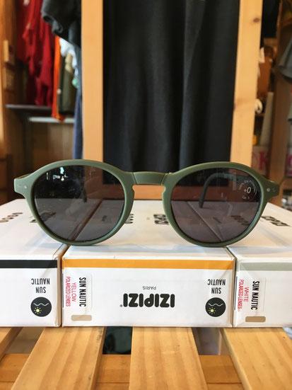 Khaki Green(Grey Lenses)