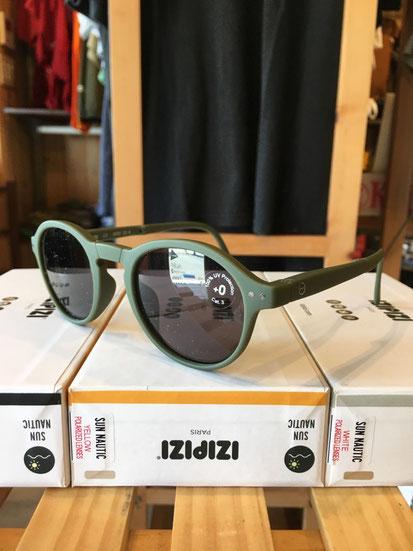 Khaki Green②(Grey Lenses)