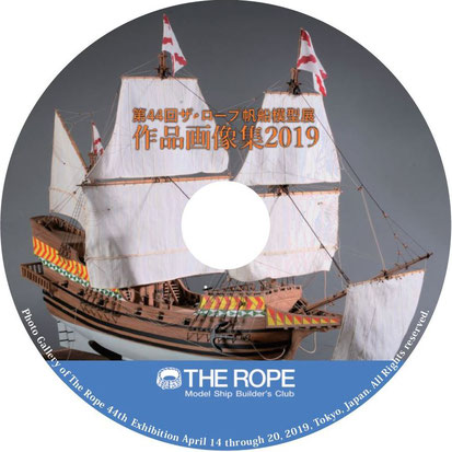 DVDラベルデザイン: サン・フェリペ