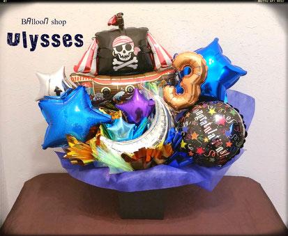 周年祝い バルーンアート バルーンギフト 海賊船 茨城県つくば市ユリシス