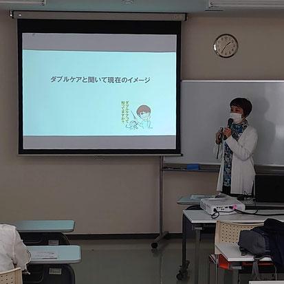 2017.5.31 コミュニティーカフェらぽーるにて「気楽に話そうダブルケア」