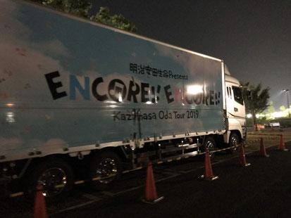 ENCORE!!ENCORE!!KazumasaOdaTour2019 去年から始まったツアーの追加公演の最終日2019年7月31日 記念すべきツアー最終日 松山で!