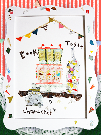 taste the party!/マスキングテープ PhotoshopCS6 2013,2.21
