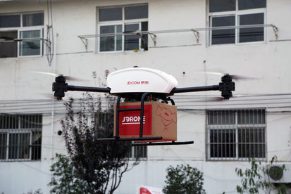JD.com currently operates a fleet of 30 drones  -  courtesy JD.com