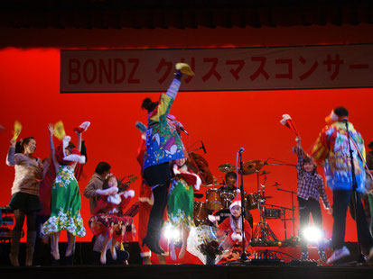 BONDZクリスマスコンサート