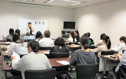 2019年先生にためのひらがな講座 横浜情報文化センターにて