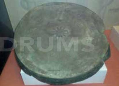 Fig. 11. Batu Buruk (Botok-Terengganu) tympanum (D36 cm)
