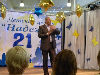 Begrüßung durch den Direktor Makuschinskij