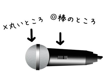 大阪梅田カラオケレッスン歌コツ上達教室