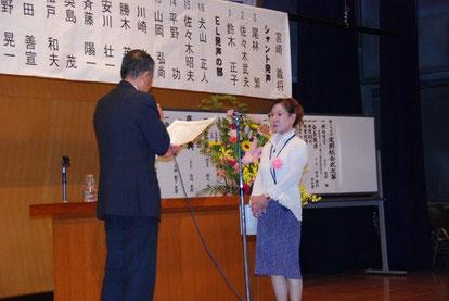 ELの部 第一位 鈴木正子さん