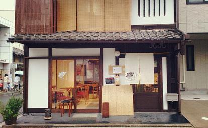 ひとつのおさら 京都