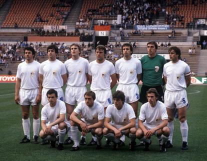 Finale de la Coupe des Coupes 80-81 (Kurbjuweit est capitaine avec le numéro 5)