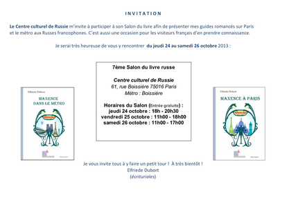 invitation de Elfriede Dubort 19et20octobre2013