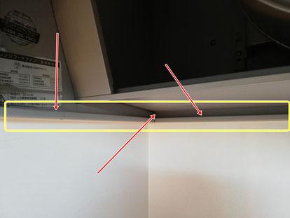 換気扇・レンジフードを角度を変えて撮った写真です。油が溜まりやすいのは黄色い線、赤い矢印で示した溝の部分です。