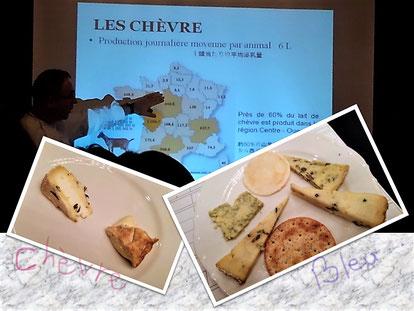 エチエンヌ・ボワシー氏チーズセミナー