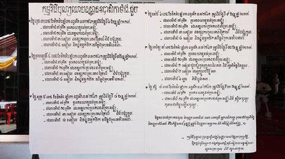 Programme des cérémonies affiché à l'entrée de la salle où est exposé le corps.