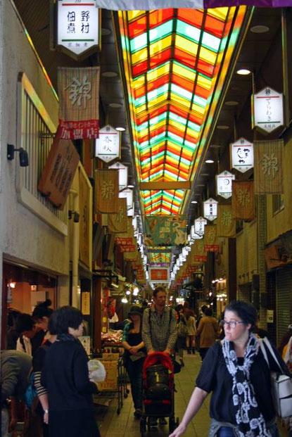 Nishiki Market