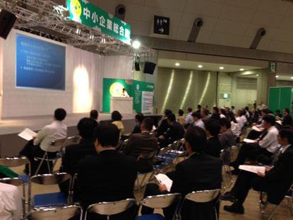 講演者として指名を受けた「中小企業総合展 (於: 東京ビッグサイト)」のメインステージに登壇する塚原美樹講師