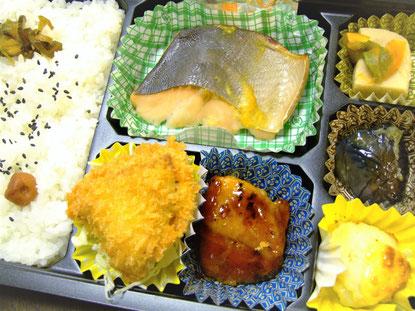 サーモン西京味噌