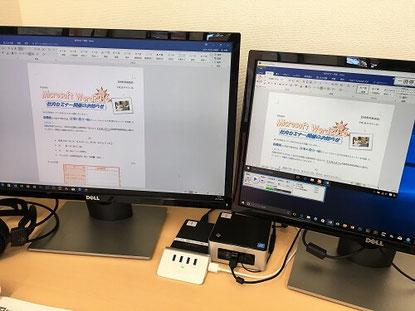 2画面PCモニタの画像