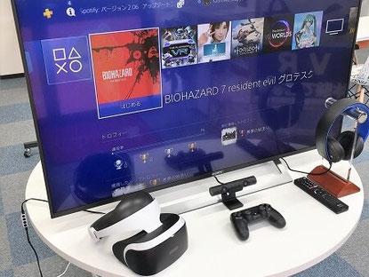 PlayStation VR体験コーナーの画像
