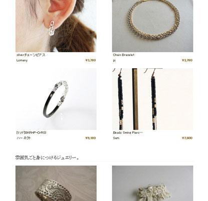 iichi 掲載メールマガジン(2016/01/21)