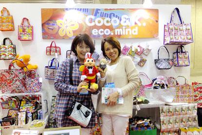 東京ビッグサイト「エコプロダクツ2013」