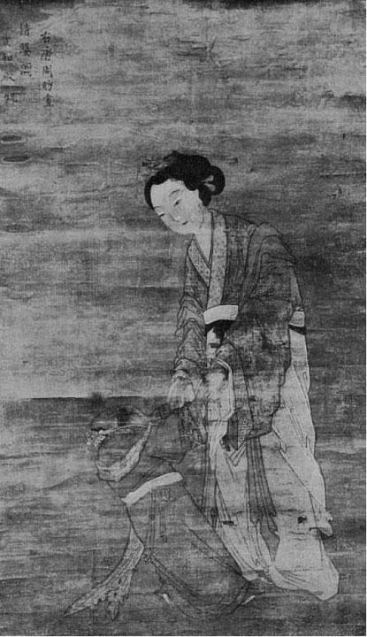 7. Dame d'époque Ming.  Gaston MIGEON (1860-1930) : Observations sur la peinture chinoise Revue de l'art ancien et moderne, Paris. Tome 49, 1926.