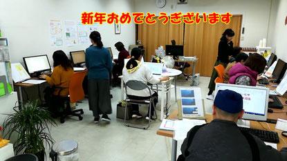 堺市、堺区、パソコン教室