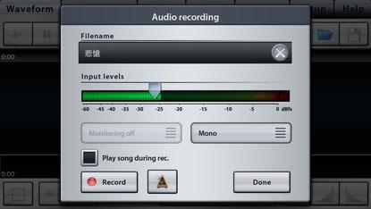 iOSアプリ Music Studioでオーディオレコーディング