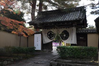 昨秋、大徳寺で開かれた「青花の会」発会記念(新潮社提供)