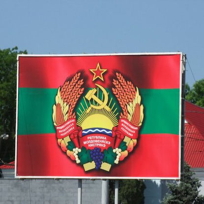 Tours and excursions in Transnistria - Pridnestrovie